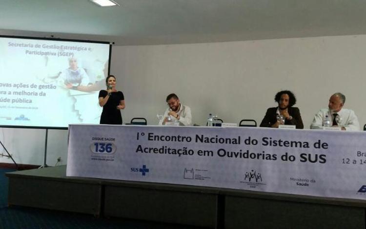 Ouvidoria de Sete Lagoas participa de encontro nacional do SUS em Brasília