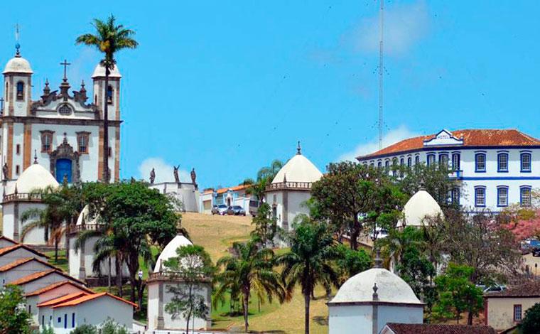 Congonhas registra tremor de terra de magnitude de 2.1 mR na noite deste domingo e assusta moradores