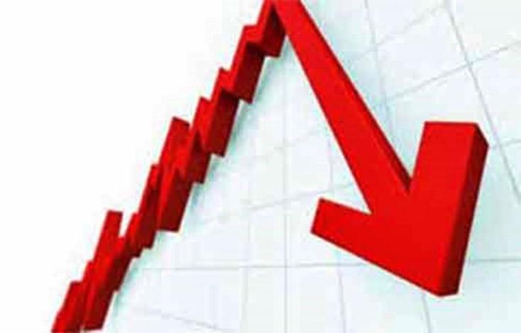 Governo Central tem déficit primário de R$ 154,255 bilhões em 2016