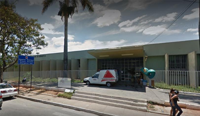 Hospital Municipal Monsenhor Flávio D'amato recebe R$ 600 mil para custeio