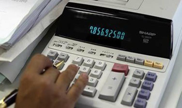 Expectativa de inflação dos brasileiros sobe para 6,7%