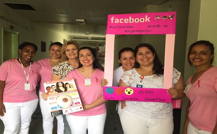 HNSG promove série de ações da Outubro Rosa durante a semana