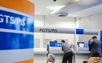 Abono salarial do PIS/Pasep começou a ser pago para nascidos em março e abril