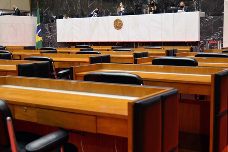 Reforma da Previdência é aprovada na Assembleia Legislativa de Minas Gerais