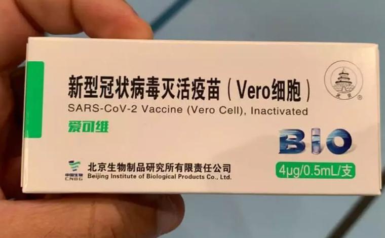 Camelôs do Rio de Janeiro comercializam 'vacina' falsa contra a Covid-19 por R$ 50